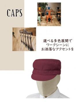 キャップ(男女兼用)