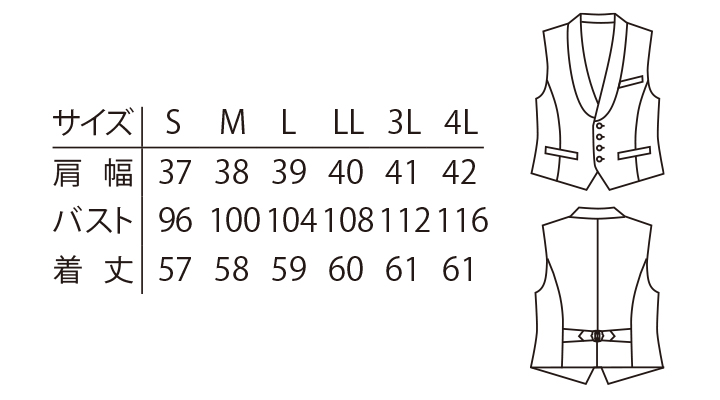 ARB-KM8308 ベスト(メンズ) サイズ表