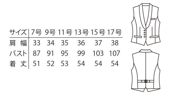 ARB-KM8309 ベスト(レディース) サイズ表