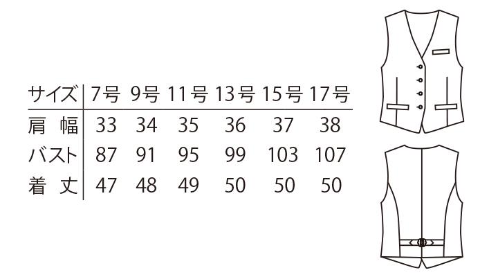ARB-KM8382 ベスト(レディース) サイズ表