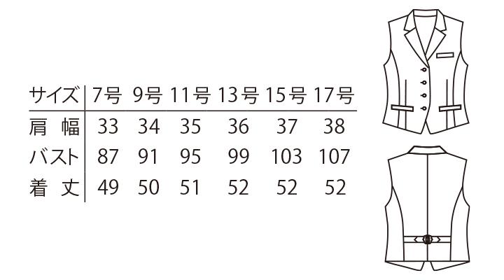 ARB-KM8398 ベスト(レディース) サイズ表