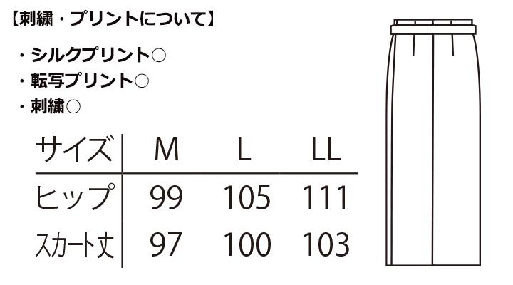 ARB-K8407 スカート サイズ表