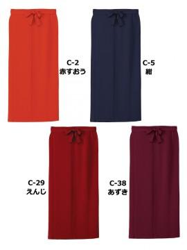 ARB-K8407 スカート カラー一覧