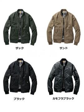 5260 フライト防寒ジャケット(ユニセックス) カラー一覧