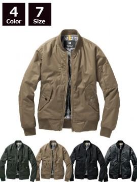 5260 フライト防寒ジャケット(ユニセックス)2