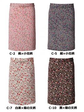 ARB-K8409 エプロン(男女兼用) カラー一覧