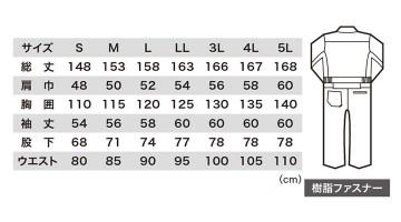 XB34012 続服 サイズ表