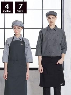 ARB-AS8321 コックシャツ(男女兼用・七分袖) モデル着用画像