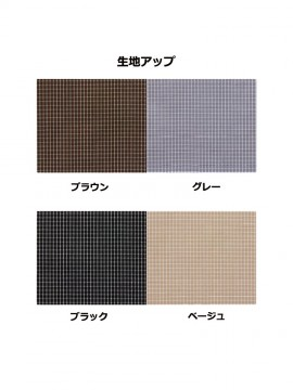 ARB-AS8321 コックシャツ(男女兼用・七分袖) 生地アップ