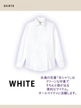 ARB-KM8376 ワイドカラーシャツ(レディース・長袖) 機能2