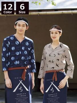 ARB-AS8317 ダボシャツ(男女兼用・七分袖) モデル着用画像