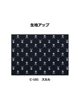 ARB-AS8317 ダボシャツ(男女兼用・七分袖) 生地拡大