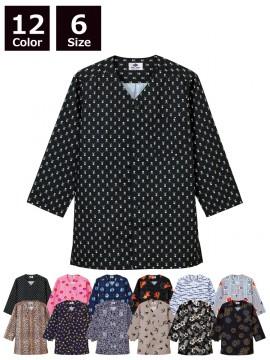ARB-AS8317 ダボシャツ(男女兼用・七分袖)