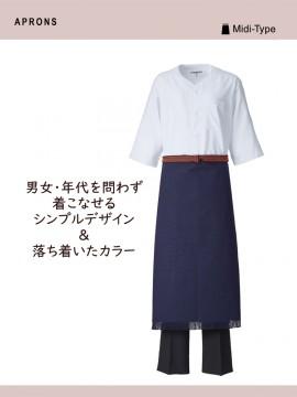 帆前掛け(男女兼用)