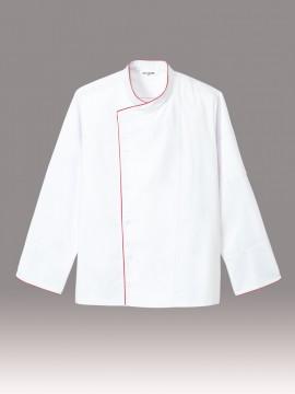 ARB-AS8331 コックコート 男女兼用 長袖 コック服 ホワイト 白 レッド