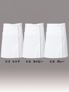 エプロン(男女兼用)