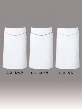 ARB-T8333 エプロン(男女兼用) カラー一覧