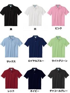 ポロシャツ(男女兼用・半袖)