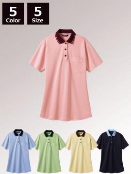 ポロシャツ(レディス・半袖)