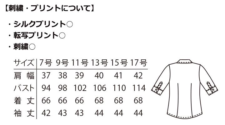 BL8370_shirt_Size.jpg