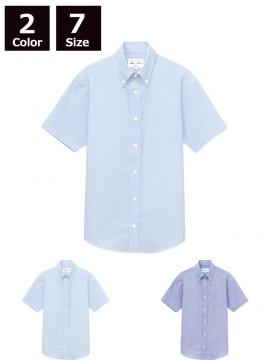 ARB-EP8367 ボタンダウンシャツ(男女兼用・半袖)