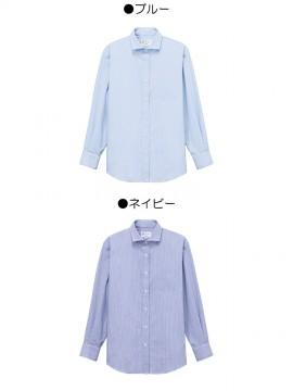ARB-EP8368 ワイドカラーシャツ(男女兼用・長袖) カラー一覧