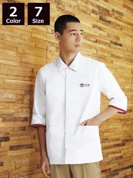 ARB-DN8345 コックシャツ 男女兼用 六分袖 モデル着用画像