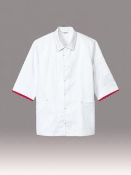 ARB-DN8345 コックシャツ 男女兼用 六分袖 ホワイト×レッド