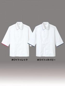 ARB-DN8346 コックシャツ 男女兼用 六分袖 カラー一覧