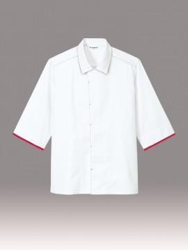 ARB-DN8346 コックシャツ 男女兼用 六分袖 モデル着用
