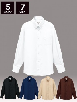 ARB-EP8357 ボタンダウンシャツ(男女兼用・長袖)