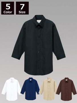 ARB-EP8358 ボタンダウンシャツ(男女兼用・七分袖) ユニセックス トップス