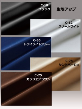ARB-EP8358 ボタンダウンシャツ(男女兼用・七分袖) ユニセックス トップス 生地拡大