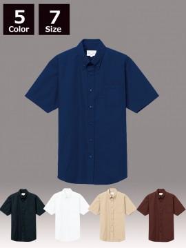 ARB-EP8359 ボタンダウンシャツ(男女兼用・半袖) トップス