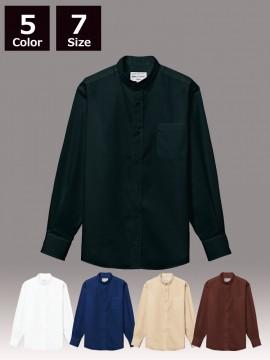 ARB-EP8360 スタンドカラーシャツ(男女兼用・長袖)