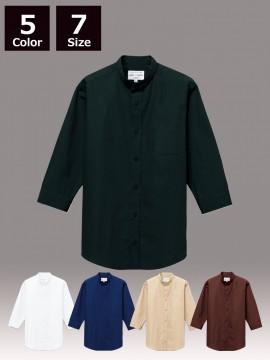 ARB-EP8361 スタンドカラーシャツ(男女兼用・七分袖)