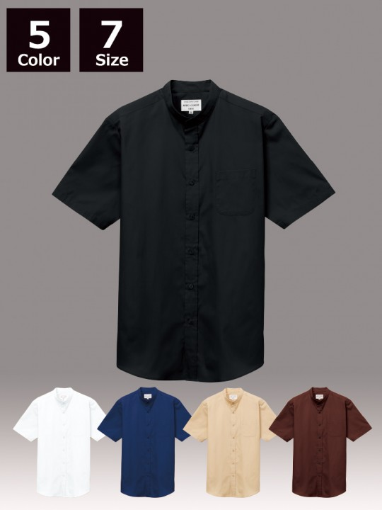スタンドカラーシャツ(男女兼用・半袖)