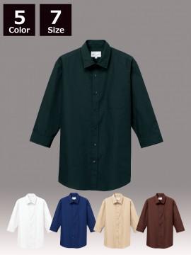 ARB-EP8355 シャツ(男女兼用・七分袖)