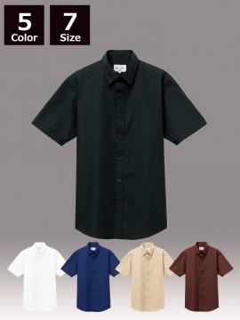ARB-EP8356 シャツ(男女兼用・半袖)