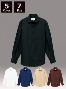 ARB-EP8363 ワイドカラーシャツ(男女兼用・長袖)
