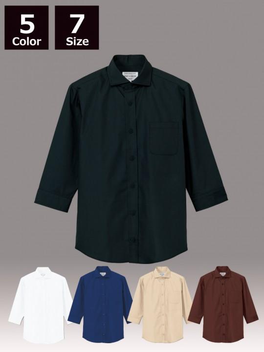 ワイドカラーシャツ(男女兼用・七分袖)