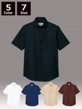 ARB-EP8365 ワイドカラーシャツ(男女兼用・半袖)
