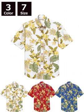ARB-EP8301 アロハシャツ(男女兼用・半袖)