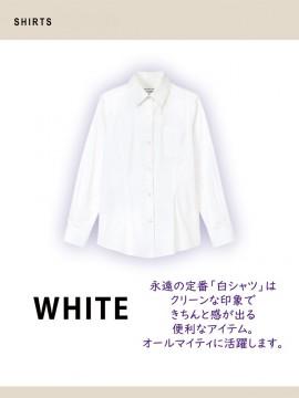 シャツ(レディース・長袖)