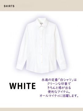 ARB-KM8374 ボタンダウンシャツ(レディース・長袖) 機能2
