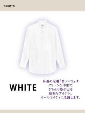 ARB-KM8377 ウイングカラーシャツ(メンズ・長袖) 機能2