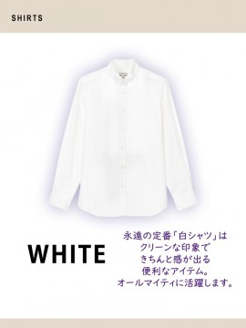 ARB-KM8378 ウイングカラーシャツ(レディース・長袖) 機能2