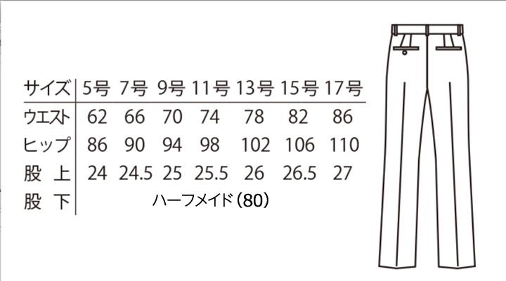 ARB-KM8399 テーパードパンツ(レディス・ノータック) サイズ表