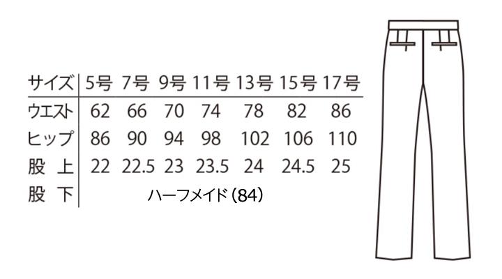 ARB-KM8400 パンツ(レディス・ノータック) サイズ表