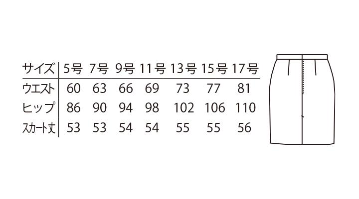 ARB-KM8401 スカート サイズ表